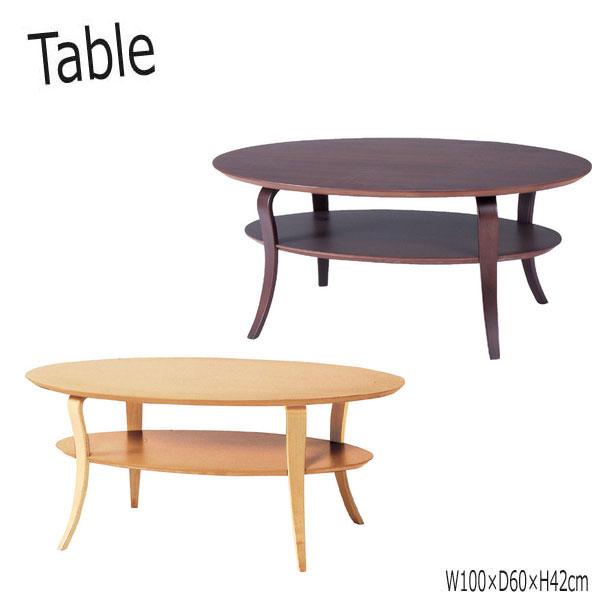 センターテーブル AZ-0334 机 リビングテーブル コーヒーテーブル 棚付 幅100cm 奥行60cm 高さ42cm ブラウン
