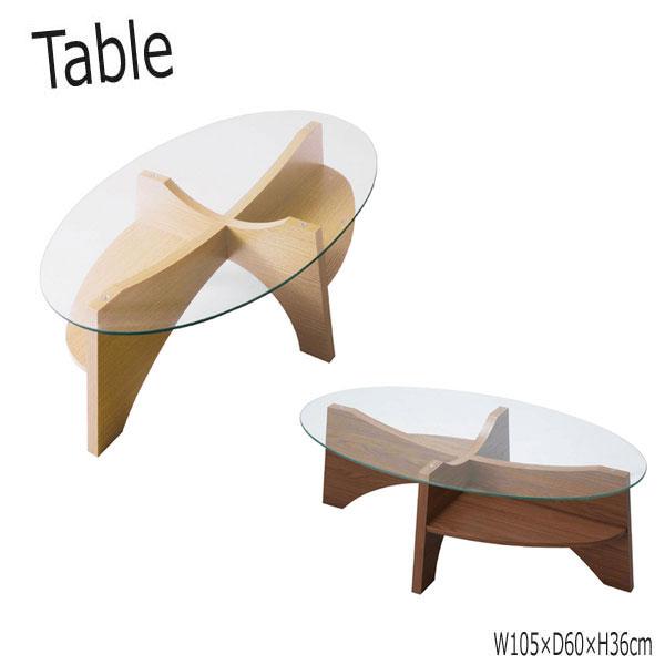 センターテーブル AZ-0338 机 リビングテーブル コーヒーテーブル ガラス天板 棚付 幅105cm 奥行60cm 高さ36cm ナチュラル