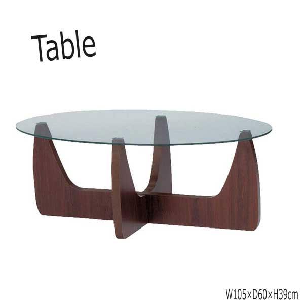 センターテーブル 机 リビングテーブル コーヒーテーブル 2WAYテーブル ガラス天板 幅105cmAZ-0340