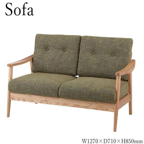ソファ ソファー 2人掛け 2P sofa ラブチェアー 椅子 リビングソファ 天然木 アッシュ 幅127cm AZ-0454