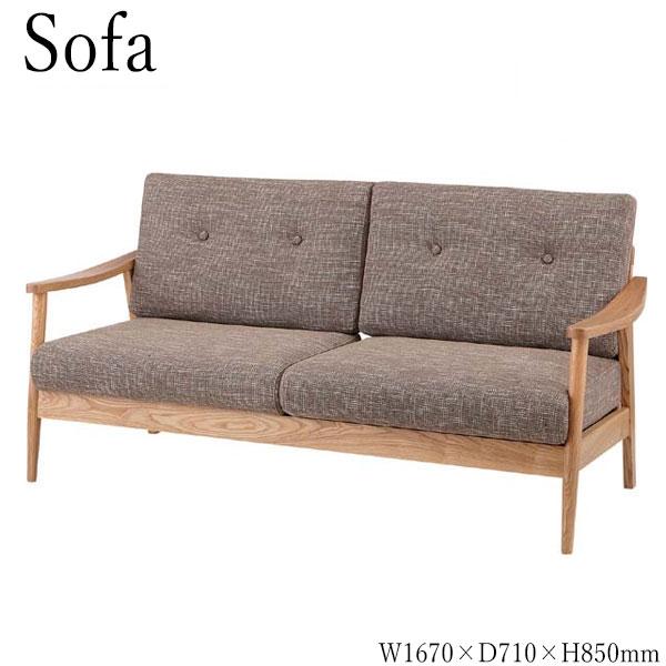 ソファ ソファー 3人掛け 3P sofa ラブチェアー 椅子 リビングソファ 天然木 アッシュ 幅167cm AZ-0455