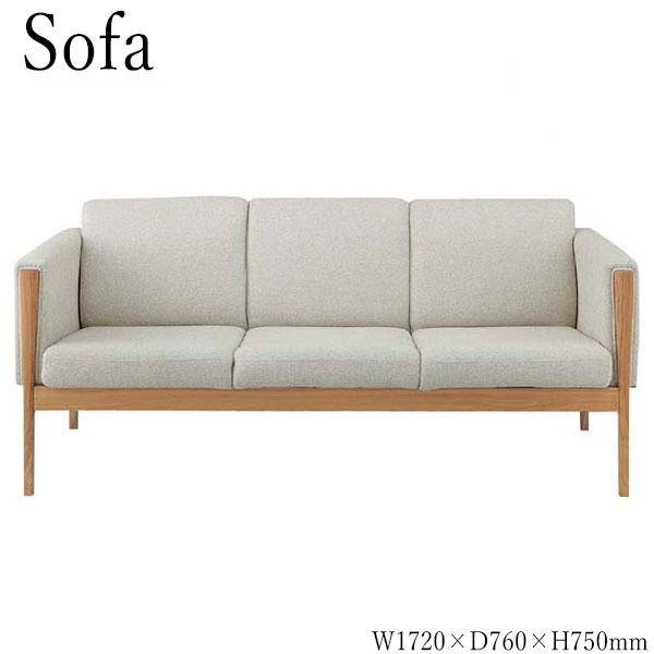 ソファ ソファー sofa 3人掛け 3P 椅子 ラブチェアー カウチ ベンチ 木フレーム 布 ファブリック 幅172cm AZ-0476