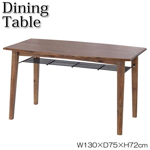 ダイニングテーブル AZ-0571 食卓テーブル 食卓机 食事机 リビングテーブル 天然木 棚 アイアン 幅130cm 奥行75cm ブラウン