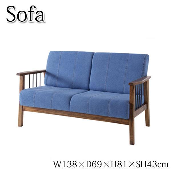 ソファ 2人掛け 2人用 2P ラブソファ チェア イス 椅子 いす 天然木 アイアン 幅138cm 奥行69cm AZ-0578