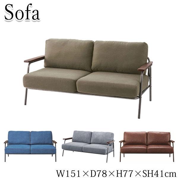 ソファ 2人掛け 2人用 2P ラブソファ フロアソファ チェア イス 椅子 スチールフレーム アイアン 幅151cm 奥行78cm 高さ77cm AZ-0582