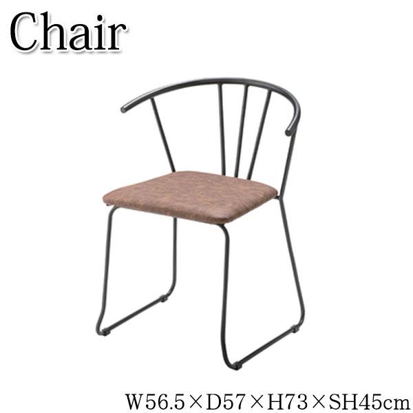 配送員設置 ダイニングチェア AZ-0599 アームチェア リビングチェア ソフトレザー 食卓椅子 スチール ソフトレザー アームチェア 幅56.5cm 奥行57cm 食卓椅子 高さ73cm, アイフォンケース Anglers Case:ef17093a --- canoncity.azurewebsites.net