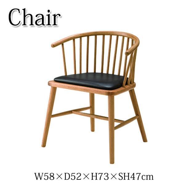 ダイニングチェア リビングチェア パーソナルチェア 食卓椅子 いす イス 天然木 オーク 幅52cm 奥行52cm 高さ73cm AZ-0610