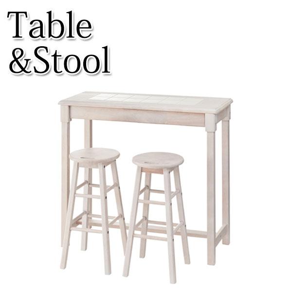 カウンター3点セット カウンターテーブル スツール 作業台 ダイニングテーブル 木製 天然木 ラバーウッド タイル AZ-0623