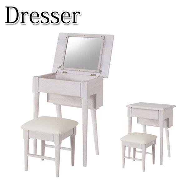 ドレッサーセット AZ-0624 鏡台 化粧台 ミラー 作業台 スツール 椅子 木製 天然木 ラバーウッド