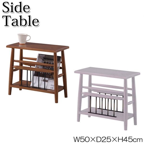 サイドテーブル テーブル 机 ナイトテーブル マガジンラック 収納付 天然木 アイアン 幅50cm 奥行25cm AZ-0625
