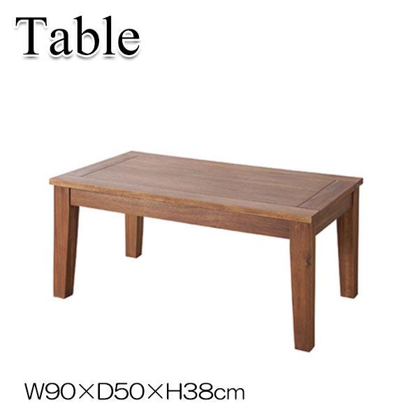 センター ロー ダイニング リビング テーブル 机 木製 寝室 アカシア 居間 カフェ レストラン AZ-0650 幅90cm ナチュラルブラウン ブラウン