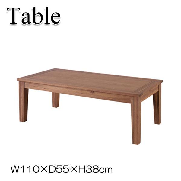センターテーブル AZ-0651 ローテーブル リビングテーブル カフェテーブル 天然木 アカシア 幅110cm 奥行55cm 高さ38cm ブラウン