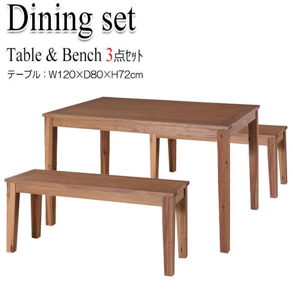 ダイニング3点セット ダイニングテーブル 机 食卓 ベンチ 長椅子 イス 天然木 アカシア テーブル幅120cm AZ-0652