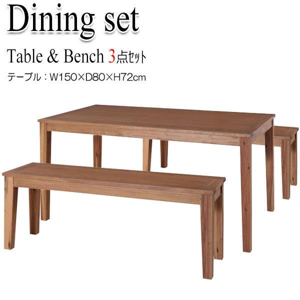 ダイニング3点セット ダイニングテーブル 机 食卓 ベンチ 長椅子 イス 天然木 アカシア テーブル幅150cm AZ-0653