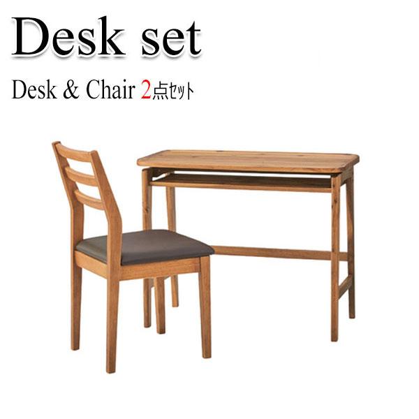 デスク2点セット AZ-0663 デスク 机 PCデスク 作業テーブル 作業台 チェア 椅子 いす イス 天然木 アカシア ラバーウッド