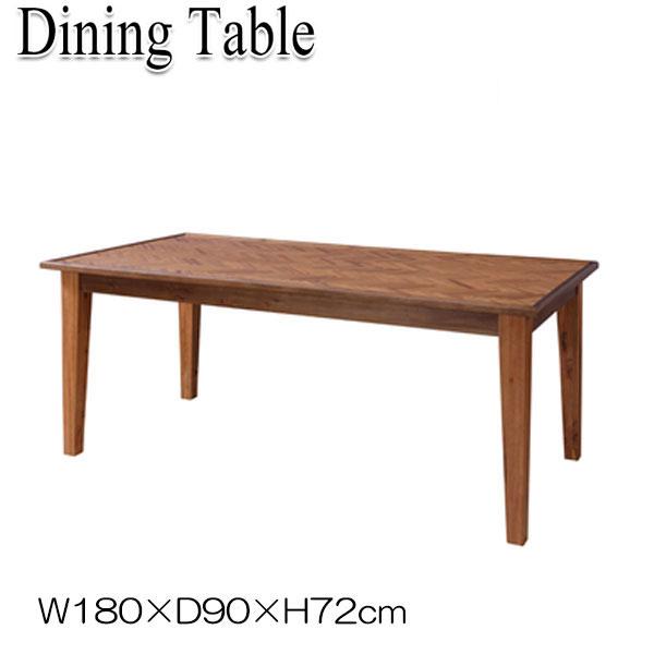 ダイニングテーブル リビング テーブル 机 食卓 木製 ヘリンボーン柄 寝室 カフェ AZ-0676 幅180cm ナチュラルブラウン ブラウン