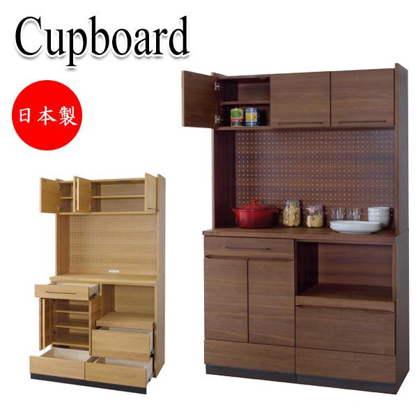 キッチンボード AZ-0705 カップボード キッチンラック 食器棚 幅117.2cm 奥行45.5cm 高さ185cm オーク ウォルナット