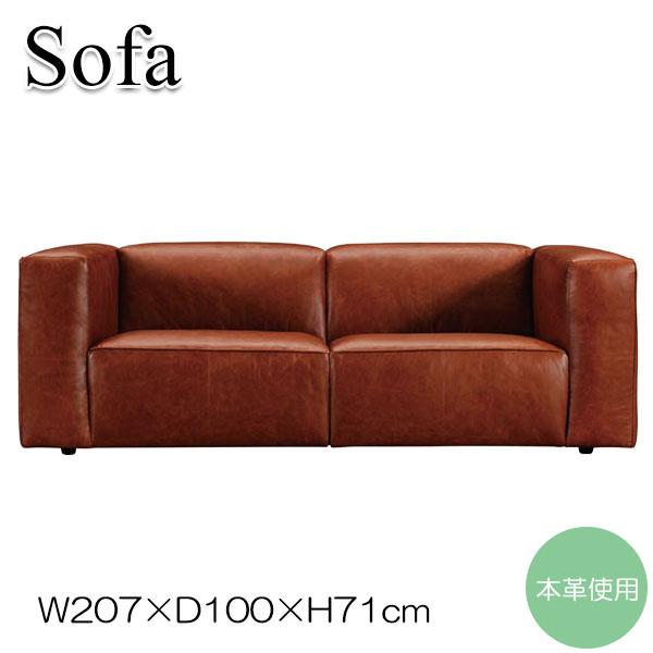 ソファ 3人掛け 3人用 3P 木フレーム フェザー 本革 リビングソファ ロビーチェア チェア AZ-0706 重厚感 ブラウン