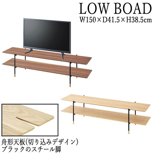 ローボード テレビ台 TVボード サイドボード キャビネット チェスト 収納ラック 木製 オーク スチール脚 幅150cm 約奥行40cm AZ-0725