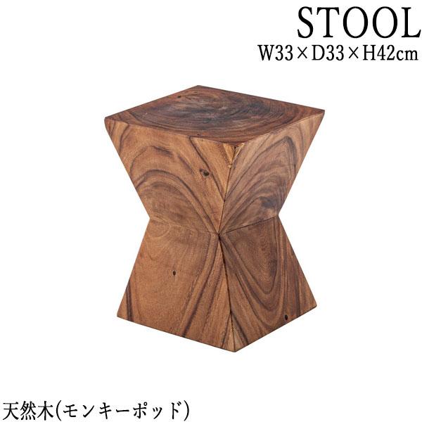 スツール 椅子 サイドテーブル 花台 インダストリアル ブルックリン ヴィンテージ レトロ バー カフェ 天然木 モンキーポッド 約幅35cm AZ-0753