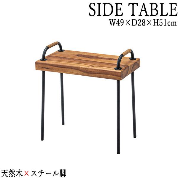 サイドテーブル ナイトテーブル インダストリアル ブルックリン ヴィンテージ レトロ バー カフェ 天然木 モンキーポッド スチール 約幅50cm AZ-0758
