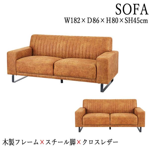 ソファ ソファー 2人掛け 2P sofa 北欧 ブルックリン ヴィンテージ レトロ ノスタルジック バー カフェ 木製 クロスレザー 約幅180cm AZ-0792