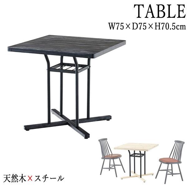 ティーテーブル 棚付 コーヒーテーブル カフェテーブル インダストリアル ブルックリン ヴィンテージ レトロ 天然木 パイン スチール ホワイト 約幅70cm AZ-0812