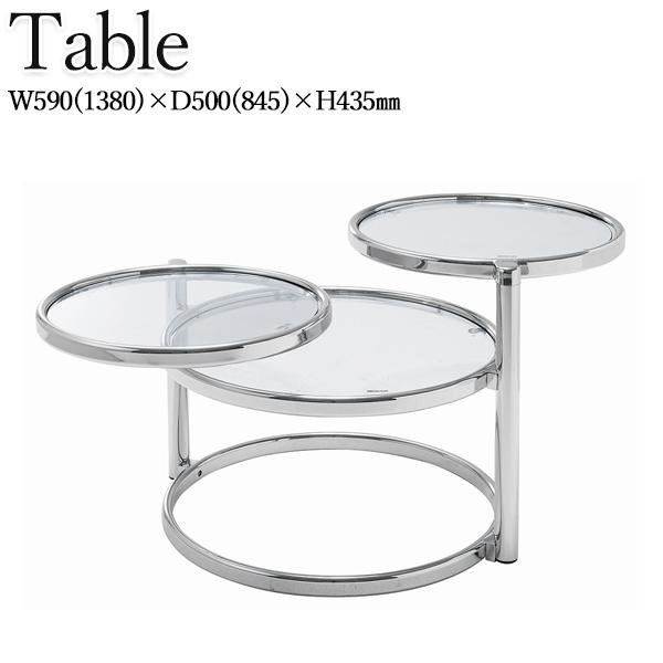 リビングテーブル ガラステーブル サイドテーブル ローテーブル 机 ガラス天板 スチール 三連 トリプル CH-0200K リビング 居間 ダイニング 寝室 応接室 北欧 シンプル シック モダン スタイリッシュ おしゃれ かわいい デザイン