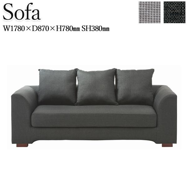 ソファ ソファー sofa 3人掛け 3P 三人 長椅子 椅子 イス いす チェア ローソファ クッション付 布 ファブリック CH-0371