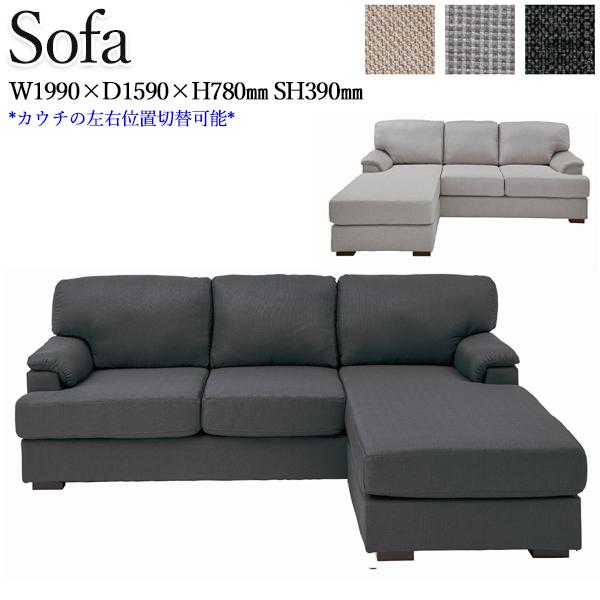 カウチソファ ソファー sofa 3人掛け 3P 三人 長椅子 チェア 椅子 イス 布 リビング ダイニング 北欧 シンプル ナチュラル CH-0420