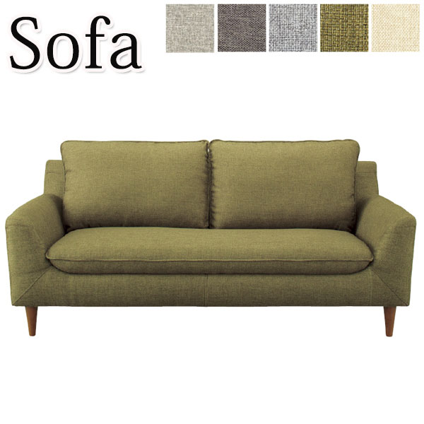 ソファ ソファー sofa 2人掛け 2P 二人 長椅子 椅子 イス チェア ラブソファ フロアソファ 布 ファブリック セミオーダー CH-0421 リビング ダイニング カフェ 北欧 シンプル ナチュラル カジュアル おしゃれ かわいい グレー ベージュ モスグリーン オレンジ