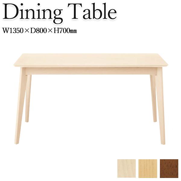 ダイニングテーブル テーブル 机 つくえ 木製 角型 4人用 CH-0428 ダイニング リビング カフェ 北欧 シンプル ナチュラル モダン カジュアル カントリー スタイリッシュ おしゃれ かわいい ホワイトウォッシュ モカブラウン