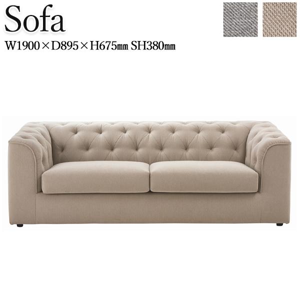 ソファ ソファー sofa 3人掛け 3P 三人 長椅子 椅子 イス チェア フロアソファ 布 ファブリック リビング ダイニング カフェ CH-0465