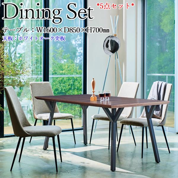 【5点セット】 ダイニングセット ダイニングテーブル 食卓 スチール 椅子 4人用 テーブル 幅1600mm 160cm CH-0493