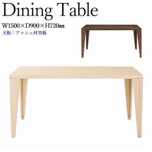 ダイニングテーブル 食卓 ダイニング 椅子 いす イス テーブル幅約1500mm 150cm CH-0495 ブラウン 茶 ホワイト 白 ナチュラル カントリー