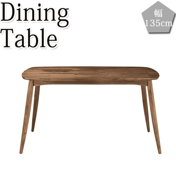 ダイニングテーブル 食卓 ダイニング 椅子 いす イス 4人用 テーブル幅約1350mm 135cm CH-0500 ダークブラウン 茶 ナチュラル カントリー ウォルナット