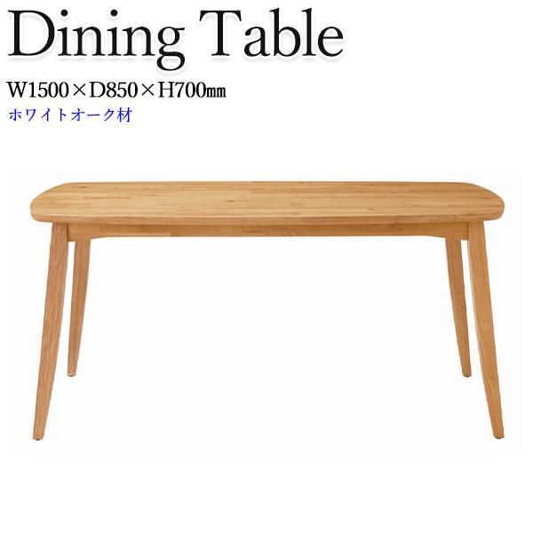 ダイニングテーブル 食卓 ダイニング 椅子 いす イス 4人用 テーブル幅約1500mm 150cm CH-0501 ブラウン 茶 ナチュラル カントリー