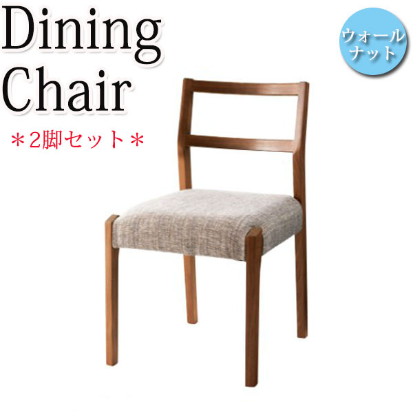 ダイニングチェア カフェチェア 食卓椅子 椅子 いす イス イス幅約440mm 44cm CH-0506 ブラウン 茶 張地 グレー 灰 ナチュラル カントリー ウォルナット