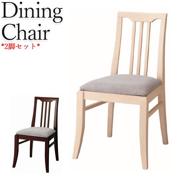 【2脚セット】ダイニングチェア 食卓椅子 カフェチェア 椅子 リビングチェア デスクチェア いす イス CH-0509