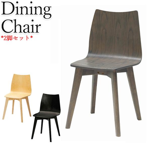 ダイニングチェア カフェチェア リビングチェア 食卓椅子 椅子 いす イス 幅約420mm 42cm CH-0510 ブラウン 茶 ナチュラル