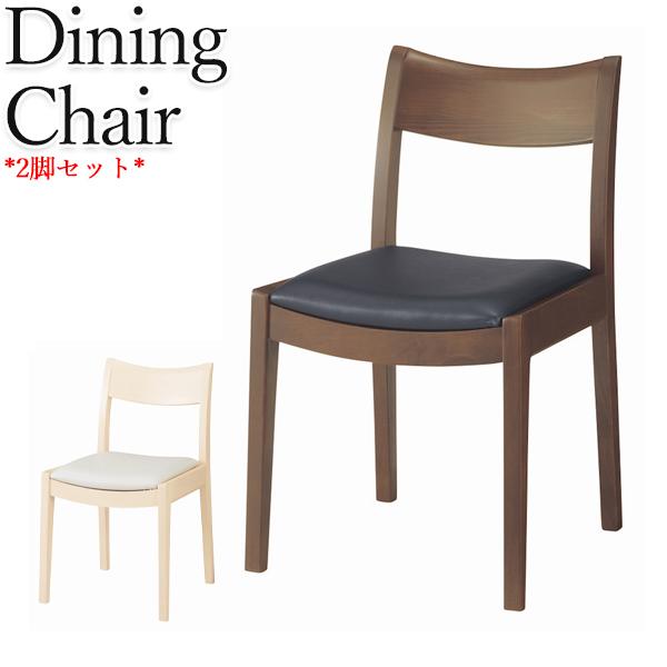 ダイニングチェア カフェチェア リビングチェア 食卓椅子 椅子 いす イス 幅約440mm 44cm CH-0511 ブラウン 茶 ナチュラル