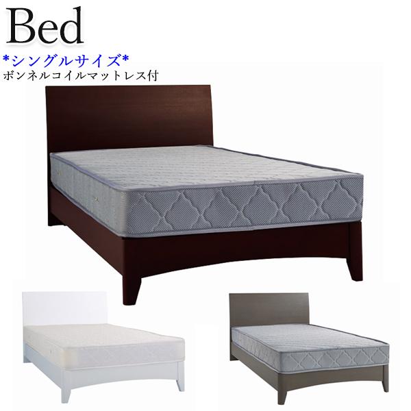 シングルベッド マットレス付 木製ベッド スプリングマット CH-0519 ベッド幅1000mm 100cm ナチュラル ホワイト 白 ダークブラウン グレー 灰