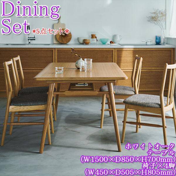 【5点セット】ダイニングテーブル 角型 棚付き ダイニングチェア 机 テーブル 木製 カフェ 北欧 カントリー シンプル ナチュラル モダン W150cm D85cm CH-0563