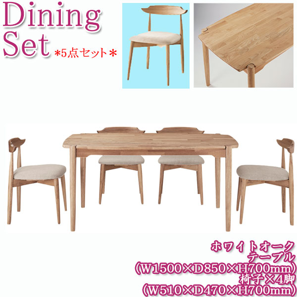 【5点セット】ダイニングテーブル 角型 ダイニングチェア 机 テーブル 木製 カフェ 北欧 カントリー シンプル ナチュラル モダン オーク W150cm D85cm CH-0565