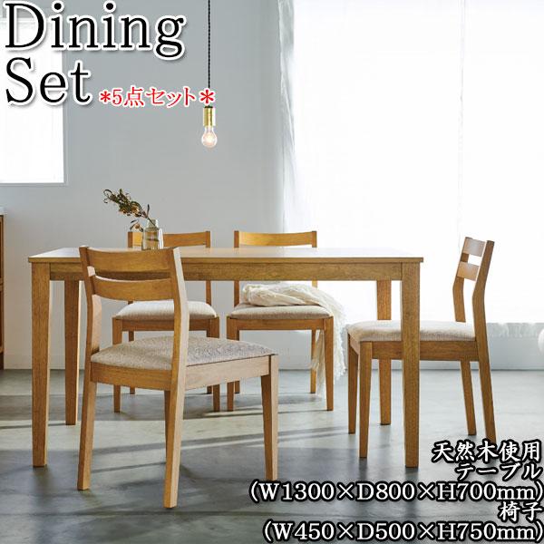 【5点セット】ダイニングテーブル 角型 ダイニングチェア 机 テーブル 木製 北欧 カントリー シンプル ナチュラル モダン オーク W130cm D80cm CH-0570
