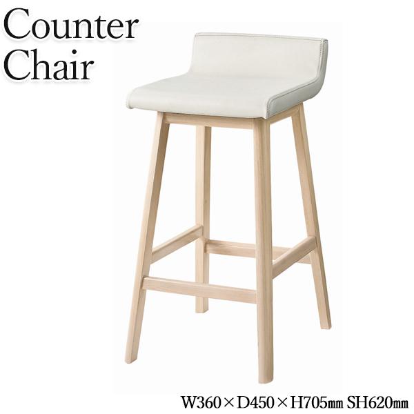 ハイチェア カウンターチェア 椅子 イス スツール 木製 合成皮革張り 背付 肘なし リビング ダイニング シンプル モダン ホワイト CH-0594