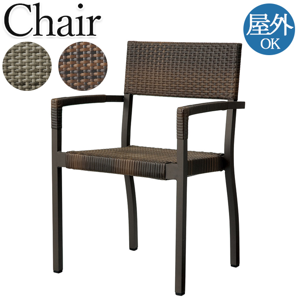 Garden Chair Stacking Patio Outdoor Elbow With Dining Bar Restaurant Cafe Hotel Cr 0648 Asian Style