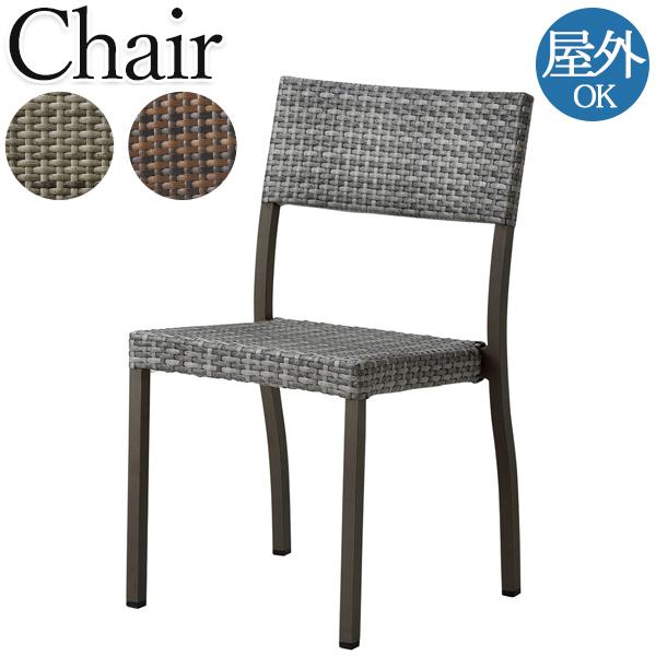 ガーデンチェア チェアー イス いす 椅子 スタッキング テラス 屋外 アウトドア ダイニング バー 店舗 レストラン カフェ ホテル CR-0649 アジアン おしゃれ