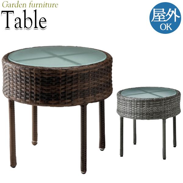ガーデンテーブル 机 テーブル サイドテーブル 丸型 丸テーブル ガラステーブル 業務用 CR-0651