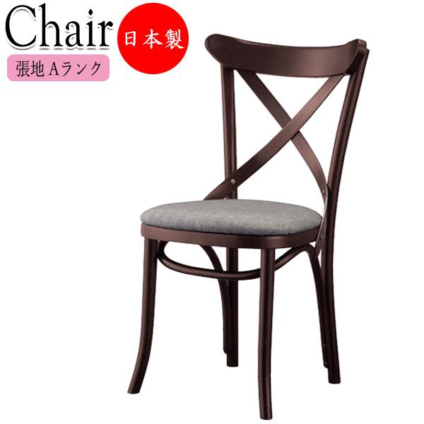 ダイニングチェア 椅子 チェアー 食卓椅子 レストランチェア イス いす 木製 業務用 張地Aランク CR-1038